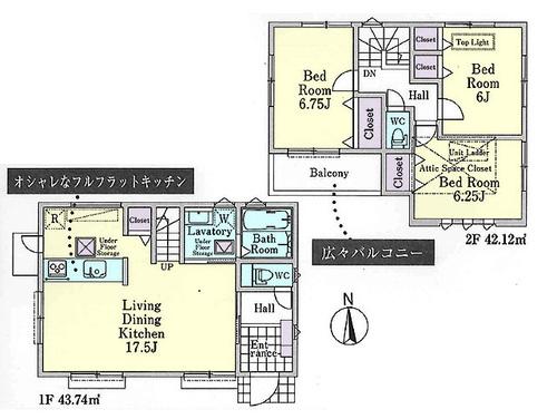 立川市富士見町7丁目 新築一戸建て 2号棟